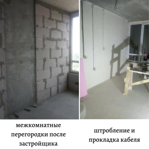кухонные фасады ДСП Cleaf (1).png