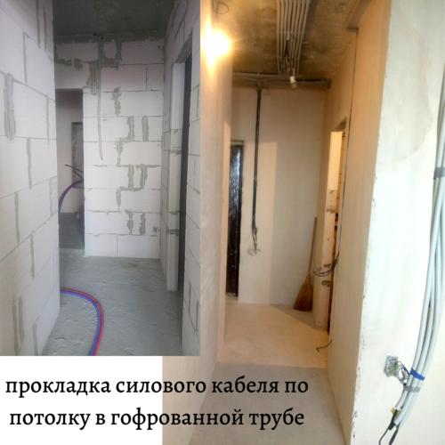 кухонные фасады ДСП Cleaf (8).png