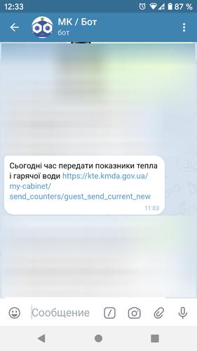 Screenshot_20200315-123303.png