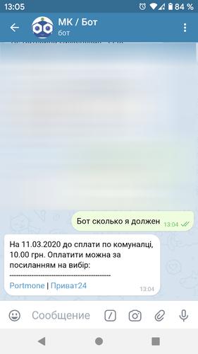 Screenshot_20200315-130502.png
