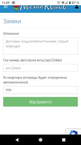 Screenshot_20200523-114928.png